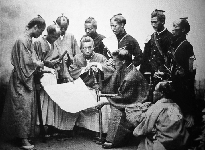 Samuraji z klanu Satsuma